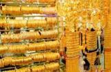 أسعار الذهب ترتفع 7 جنيهات وعيار 21 يسجل 707 جنيهات للجرام