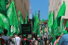 الكتلة تنظم مهرجانها الانتخابي بجامعة النجاح