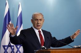 """""""الليكود"""" ينتخب قائمة مرشحيه للانتخابات الإسرائيلية المرتقبة"""
