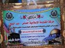 حماس تستعد لزيارة حجاج دير البلح