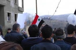 """مئات السوريين يتظاهرون في الجولان بذكرى """"الجلاء"""""""