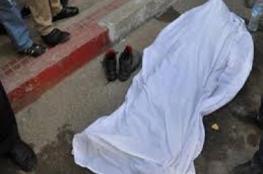 مصري يقتل زوجته في عيد الحب