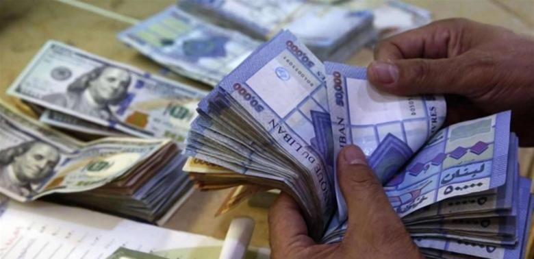 لبنان: الوضع النقدي يتراجع بشكل دراماتيكي