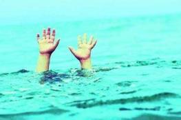 طفل يصارع الموت داخل حوض للسباحة