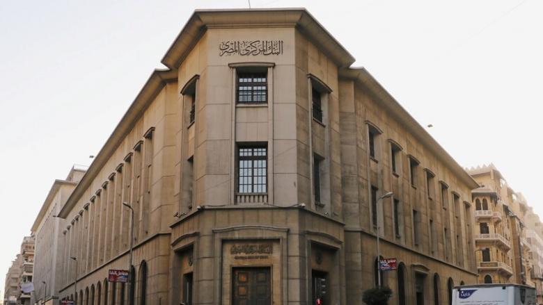 الودائع في البنوك المصرية تبلغ مستوى قياسيا تاريخيا