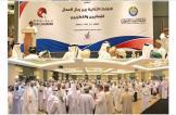 صفقات لتوريد السلع العمانية إلى السوق القطرية