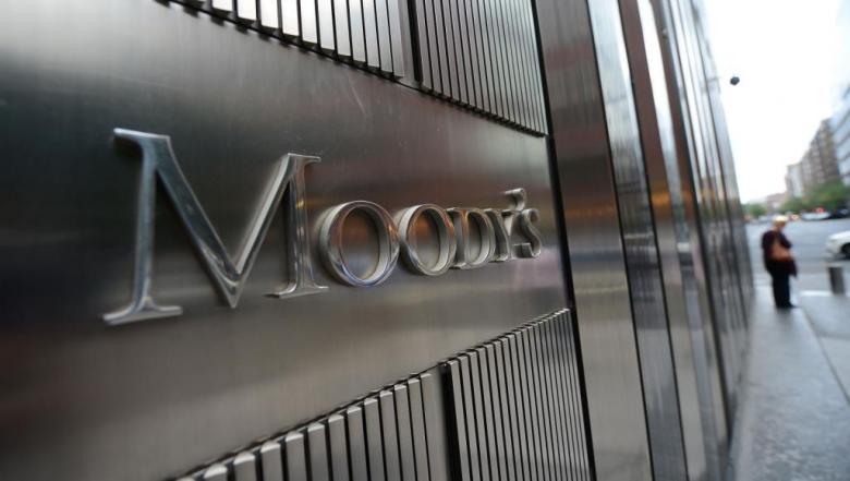 موديز: انخفاض أسعار النفط يزيد ديون الخليج خاصة السعودية