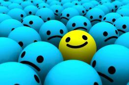 كيف نحيا سعداء