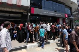 خيارات جديدة لتأجيل أقساط القروض للموظفين في غزة والضفة