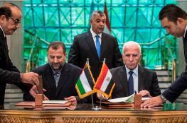 """مصادر مصرية تكشف موقف واشنطن من """"المصالحة الفلسطينية"""""""