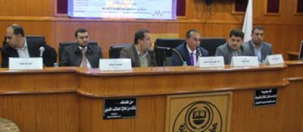 يوم دراسي حول المسئولية المجتمعية للبنوك في قطاع غزة