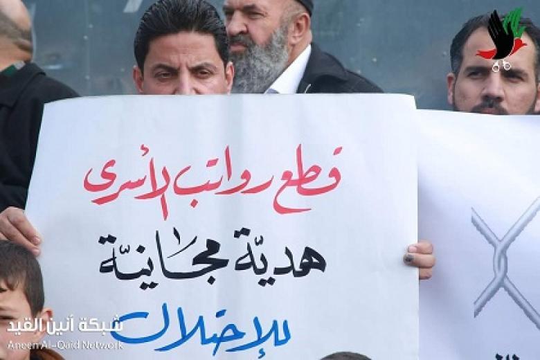 """""""الهيئة المستقلة"""" تطالب السلطة بصرف مستحقات أسرى محررين"""