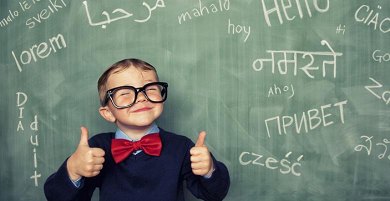 تعلم لغة جديدة يبقي دماغك شابّا