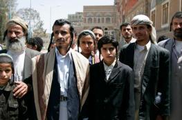 """هكذا خطفت """"إسرائيل"""" أطفال يهود اليمن.. بكل وقاحة!"""