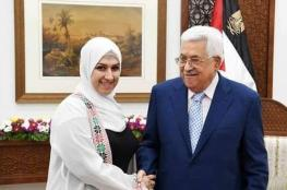 عباس يصدر قرارًا بترقية ابنة الضميري