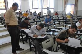 """""""التعليم"""" تعلن نتائج الامتحان الشامل بالضفة وغزة"""