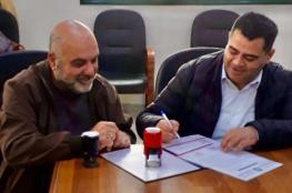 """المجلس الأعلى للشباب يقدم دعما لتوسيع مستشفى """"الأقصى"""""""