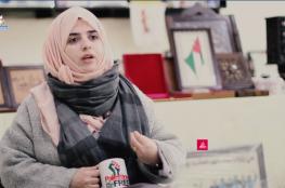رقية دمير.. أول طالبة أجنبية في جامعات غزة