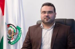 """أول تعقيب لـ""""حماس"""" على خطاب عباس أمام قيادة """"فتح"""""""