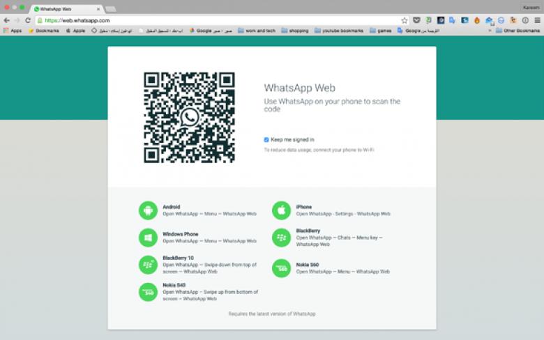 """""""واتس آب"""" توفر ميزة الحالة على نسخة الويب"""