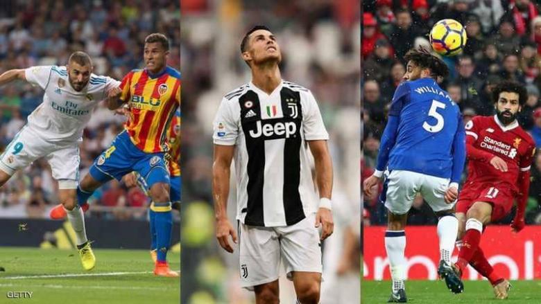 نهاية أسبوع نارية بـ 6 مواجهات قوية في الدوريات الأوروبية