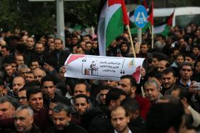 تعليق الدوام بوزارات غزة الثلاثاء لتجاهل حقوق الموظفين
