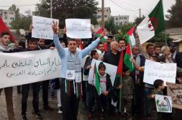 وقفة تضامنية مع الأسرى الفلسطينيين في الجزائر