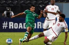 الإمارات تشعل المجموعة الثانية بفوز ثمين على العراق