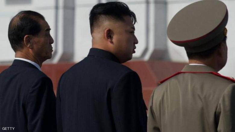 زعيم كوريا الشمالية يعدم 4 مسؤولين بعد قمة ترامب