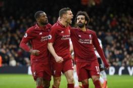 ليفربول ينتزع الصدارة بثنائية ضد فولهام