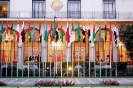الجامعة العربية تحمل الاحتلال مسؤولية العدوان على غزة