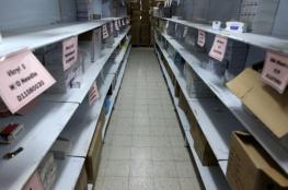 الصحة: غزة تمر بأسوأ أزمة أدوية على الإطلاق