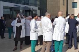 قرار خطير من نقابة الأطباء بالضفة