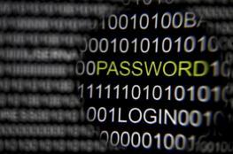 """""""كلمة مرور عقلية"""" لمواجهة القرصنة الإلكترونية"""