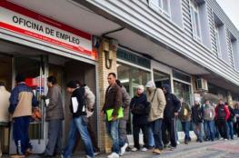 يورسات: البطالة مستقرة بمنطقة اليورو فى مارس الماضى بـ 9.5 %