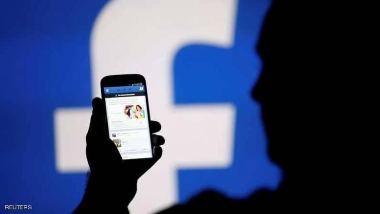 """فيسبوك يجري """"تغييرا كبيرا"""" على صفحة المستخدم"""