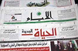 أبرز عناوين الصحف الفلسطينية اليوم