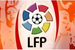 بث مباشر.. مباريات الحسم في الدوري الإسباني