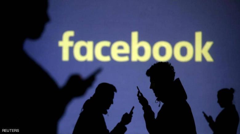 """بخطوة مفاجئة.. """"فيسبوك"""" يخطط للعودة """"إلى أصله"""""""