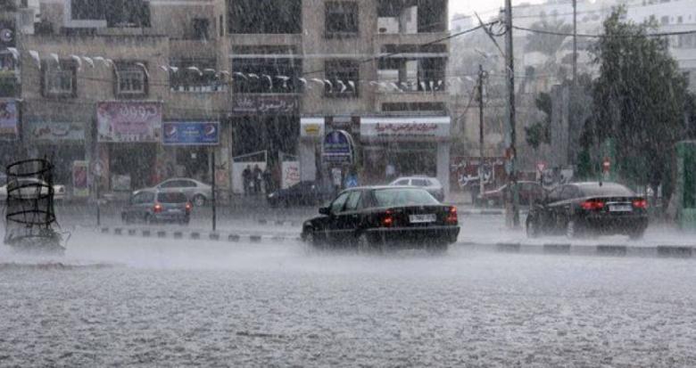 آخر تطورات المنخفض الجوي على فلسطين
