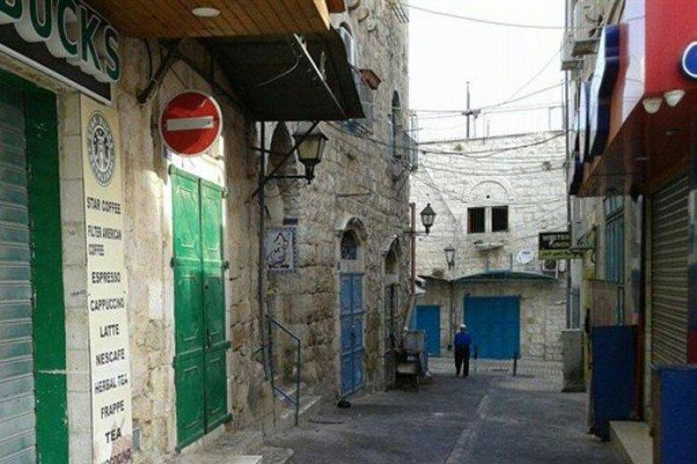 الاضراب يعم بيت لحم احتجاجا على جريمة الاحتلال