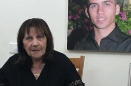 """تفاصيل اجتماع والدة الجندي """"أرون"""" مع نتنياهو"""