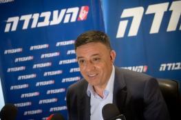 زعيم حزب إسرائيلي قد يستقيل بسبب نتائج انتخابات الكنيست