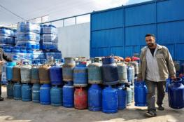 كميات كبيرة من غاز الطهي المصري في طريقها لقطاع غزة