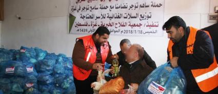 الفلاح الخيرية توزع سلات غذائية على الأسر المحتاجة في قطاع غزة