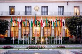 الجامعة العربية تعقد مؤتمراً حول مقاطعة الاحتلال غداً