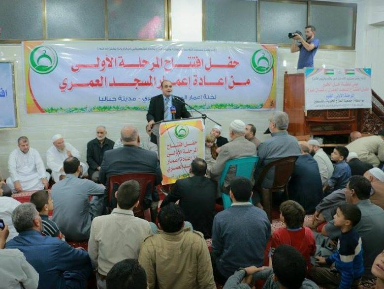 افتتاح المرحلة الأولى من إعادة إعمار المسجد العمري في جباليا