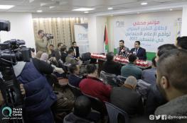 المركز الشبابي الإعلامي يطلق تقرير واقع الإعلام الاجتماعي في فلسطين