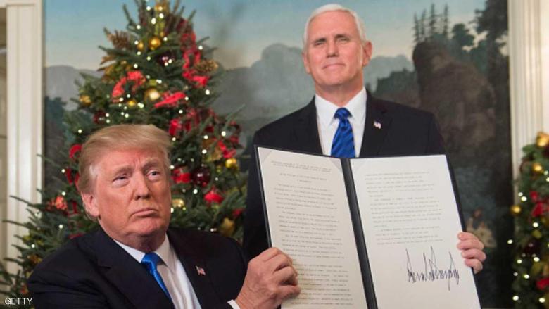 """رفض دولي عارم لإعلان ترامب القدس عاصمة لـ""""إسرائيل"""""""