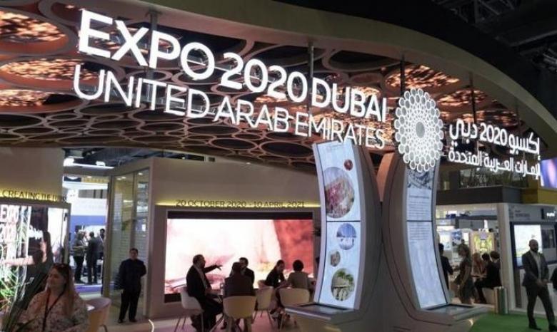 حماس: مشاركة الاحتلال في اكسبو دبي 2020 تطبيع مرفوض
